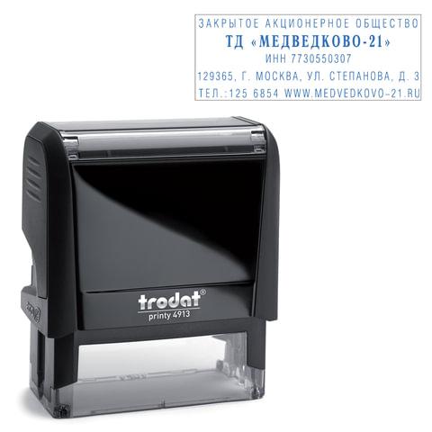 Оснастка для штампа, оттиск 58×22 мм, синий, TRODAT 4913 P4, подушка в комплекте, корпус черный