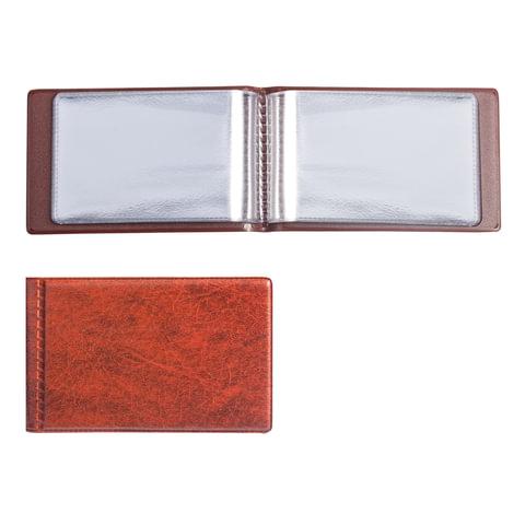 Визитница однорядная на 28 визитных, дисконтных или кредитных карт, коричневая, «ДПС»