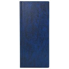 Визитница четырехрядная на 96 визитных, дисконтных или кредитных карт, синяя, «ДПС»