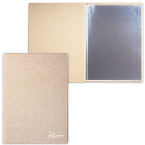 Папка «Меню» с 10 файлами, 220×320 мм, бежевая, «ДПС»