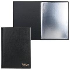 Папка «Меню» с 10 файлами, 220×320 мм, черная, «ДПС»