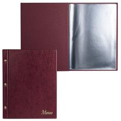 Папка «Меню» на трех винтах, с 10 файлами, 220×320 мм, бордовая, «ДПС»