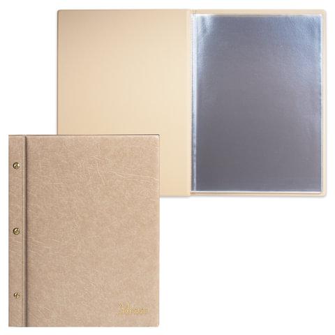 Папка «Меню» на трех винтах, с 10 файлами, 220×320 мм, бежевая, «ДПС»