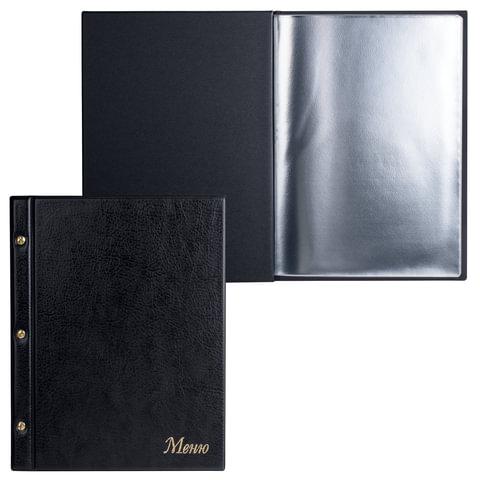 Папка «Меню» на трех винтах, с 10 файлами, 220×320 мм, черная, «ДПС»