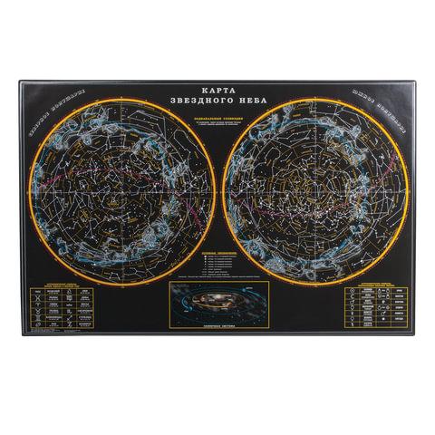 Коврик-подкладка настольный для письма, с картой звездного неба, 380×590 мм, «ДПС»
