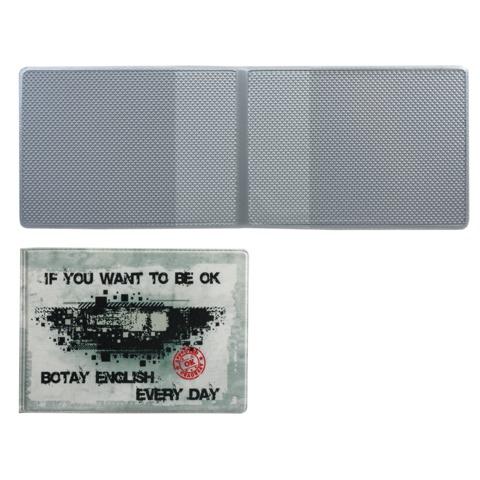 Обложка для пластиковых карт, дорожных билетов, студенческих билетов «IF YOU WANT», кожзаменитель, «ДПС»