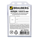 ����� BRAUBERG (��������), 105×75 ��, ������������, ���������������, ��� ���������, ����������