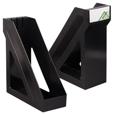 Лоток вертикальный для бумаг СТАММ «Базис», ширина 100 мм, черный