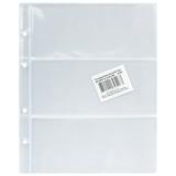 Листы-вкладыши для денежных купюр для альбома «Оптима» М9-05, комплект 5 шт., 200×250 мм, 3 кармана