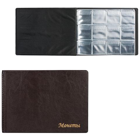 Альбом для монет, 205×150×10 мм, для 72 монет, 6 листов (карманы 44×44 мм)