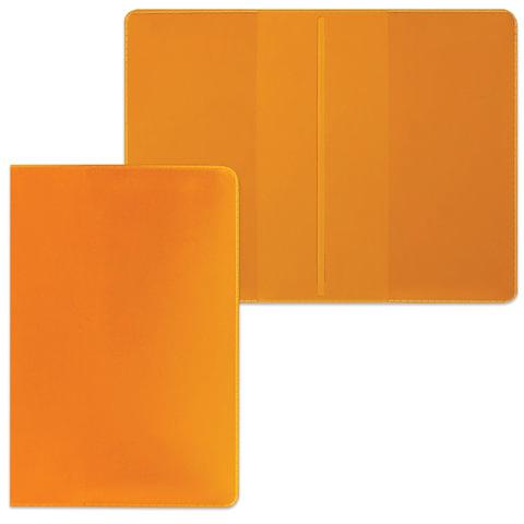 Обложка для проездного билета, ПВХ, 123×94 мм, ассорти (прозрачный синий, желтый, оранжевый), ДПС