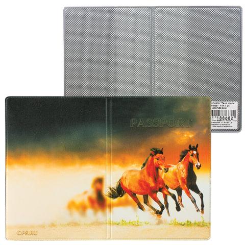 """Обложка для паспорта """"Твой стиль-Лошади"""", вертикальная, кожзаменитель, """"ДПС"""""""
