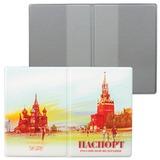 Обложка для паспорта России «Столица», вертикальная, ПВХ, ассорти, «ДПС»