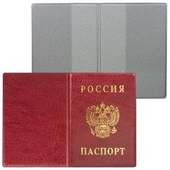 Обложка для паспорта России, вертикальная, ПВХ, цвет бордовый, «ДПС»