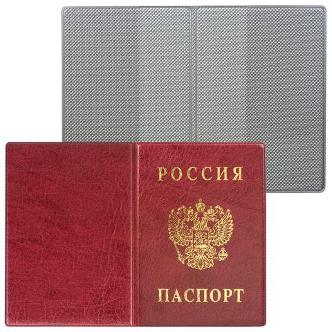"""Обложка для паспорта России, вертикальная, ПВХ, цвет бордовый, """"ДПС"""""""