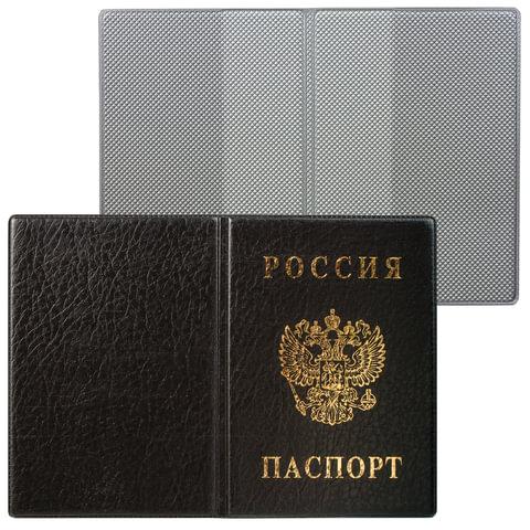 """Обложка для паспорта России, вертикальная, ПВХ, цвет черный, """"ДПС"""""""