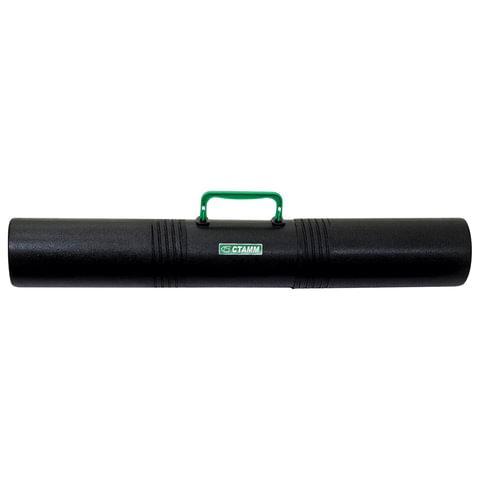 Тубус для чертежей СТАММ 3-х секционный, диаметр 10 см, длина 65 см, черный, с ручкой