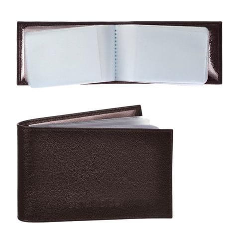 Визитница карманная BEFLER «Грейд» на 40 визитных карт, натуральная кожа, тиснение «Card holder», коричневая