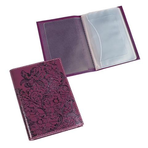 """Бумажник водителя BEFLER """"Гипюр"""", натуральная кожа, тиснение, 6 пластиковых карманов, фиолетовый"""