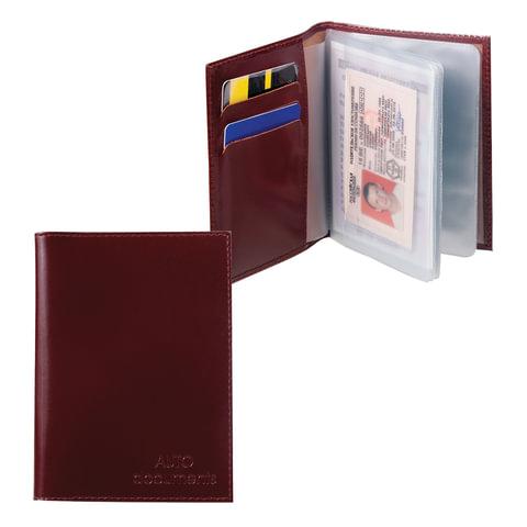 """Бумажник водителя BEFLER """"Classic"""", натуральная кожа, тиснение, 6 пластиковых карманов, коньяк"""
