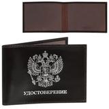 Обложка для удостоверения BEFLER «Classic», натуральная кожа, тиснение «Удостоверение+Герб», коричневая