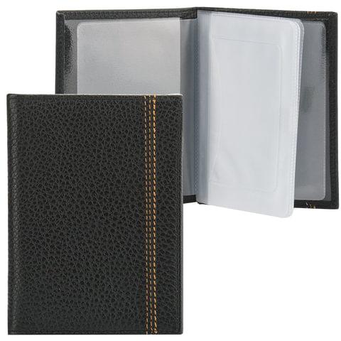 Бумажник водителя FABULA «Brooklyn», натуральная кожа, контрастная отстрочка, 6 пластиковых карманов, черный