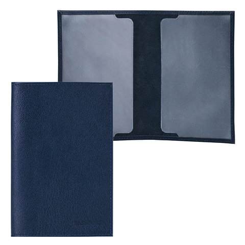 Обложка для паспорта FABULA «Largo», натуральная кожа, тиснение «Passport», синяя
