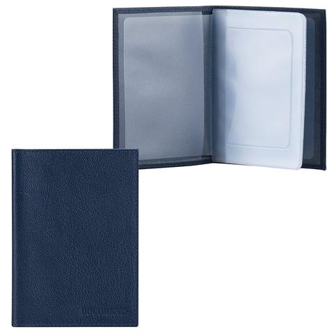 """Бумажник водителя FABULA """"Largo"""", натуральная кожа, тиснение, 6 пластиковых карманов, синий"""