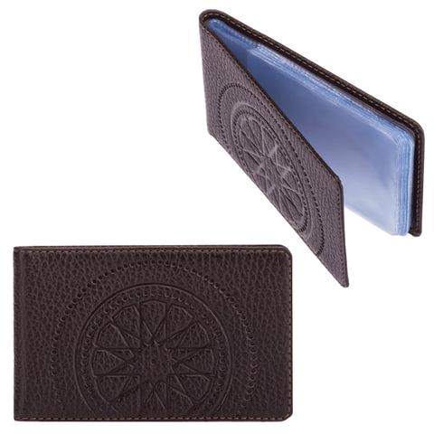 """Визитница карманная FABULA """"Talisman"""" на 40 визиток, натуральная кожа, тиснение, шоколадная"""
