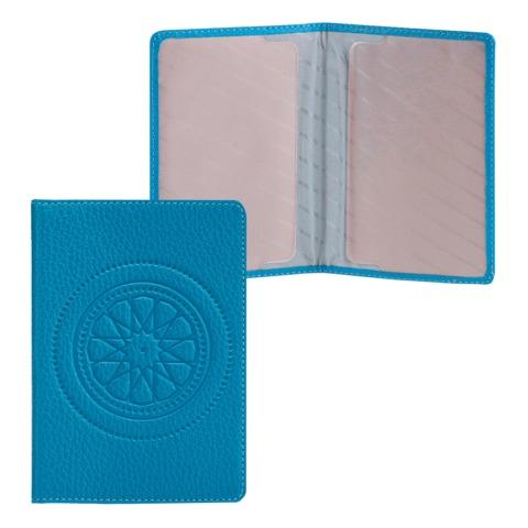 Обложка для паспорта FABULA «Talisman», натуральная кожа, геометрическое тиснение, голубая