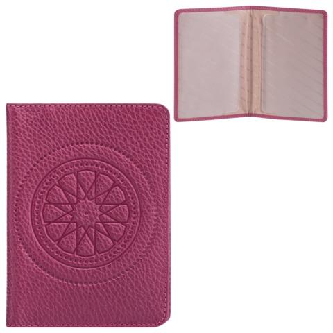 Обложка для паспорта FABULA «Talisman», натуральная кожа, геометрическое тиснение, малиновая