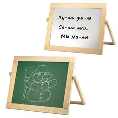 Доска для мела, магнитно-маркерная, двустороняя, настольная, 33×44 см, русские буквы, деревянная рамка, №9, «Десятое королевство»