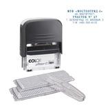 Штамп самонаборный 5-строчный, оттиск 47×18 мм, синий, без рамки, COLOP PRINTER С30-Set, кассы в комплекте