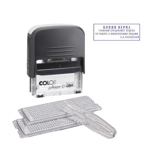 Штамп самонаборный 6-строчный без рамки, 4 строки с рамкой, оттиск 59×23 мм, синий, COLOP PRINTER C40 Set-F, кассы