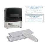 Штамп самонаборный 8-строчный без рамки, 6-строчный с рамкой, оттиск 69×30 мм, синий,COLOP PRINTER С50-Set-F, кассы в комплекте