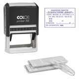 Штамп самонаборный 10-строчный, без рамки, 8 строк с рамкой, оттиск 60×40 мм, синий, COLOP PRINTER 55 Set-F, кассы