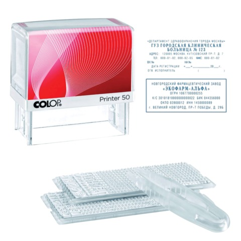 Штамп самонаборный 8-строчный без рамки, 6-строчный с рамкой, оттиск 69×30 мм, синий, с персон., COLOP P50SetF, кассы в комплекте