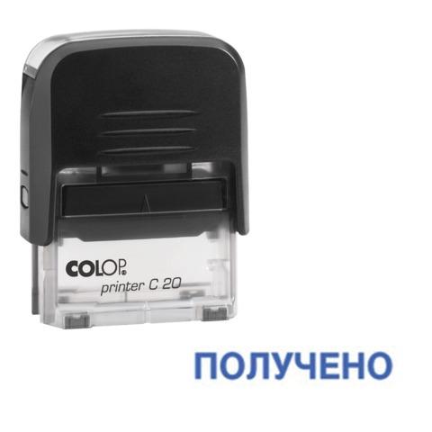 Штамп стандартный «ПОЛУЧЕНО», оттиск 38×14 мм, синий, COLOP PRINTER C20 1.1