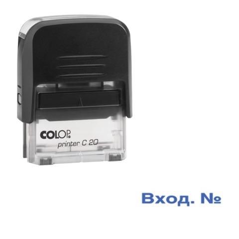 Штамп стандартный «ВХОД №», оттиск 38×14 мм, синий, COLOP PRINTER C20 1.22