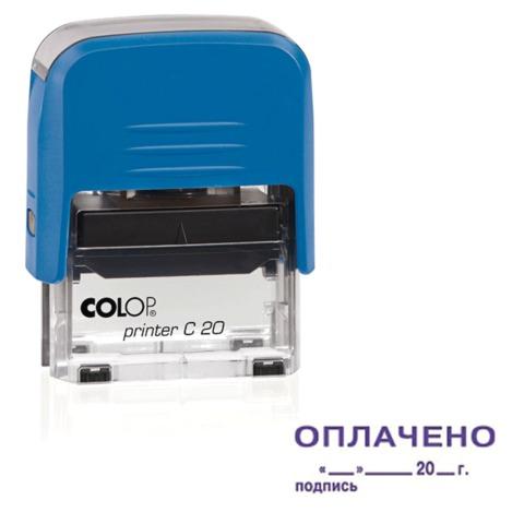 Штамп стандартный «ОПЛАЧЕНО »_« _20_г подпись», оттиск 38×14 мм, синий,COLOP PRINTER C20 3.12