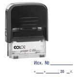 Штамп стандартный «Исх №_»_«_20_г», оттиск 38×14 мм, синий, COLOP PRINTER C20 3.41