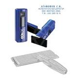 Штамп самонаборный 4-строчный, оттиск 38×14 мм, синий, без рамки, карманный, COLOP Pocket Stamp Plus20, касса в комплекте