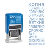 Штамп стандартный «12 БУХГАЛТЕРСКИХ ТЕРМИНОВ», оттиск 24×3,8 мм, синий, корпус синий, COLOP S120/<wbr/>W