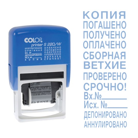 Штамп стандартный «12 БУХГАЛТЕРСКИХ ТЕРМИНОВ», оттиск 24×4 мм, синий, корпус синий, COLOP S220/<wbr/>W