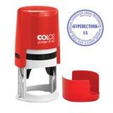 Оснастка для печатей, оттиск D=40 мм, синий, COLOP PRINTER R40, корпус цвета чили (красный), крышка