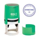 Оснастка для печатей, оттиск D=40 мм, синий, COLOP PRINTER R40, корпус цвета паприка (зеленый), крышка