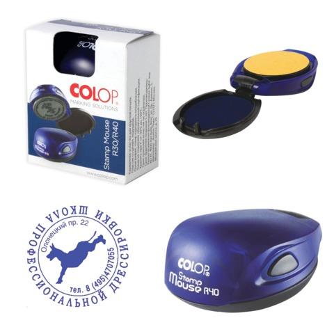 Оснастка для печатей, оттиск D=40 мм, синий, COLOP STAMP MOUSE R40, корпус цвета индиго (синий)