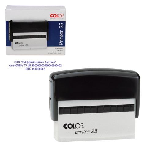 Оснастка для штампа, оттиск 75×15 мм, синий, COLOP PRINTER 25, подушка в комплекте, корпус черный