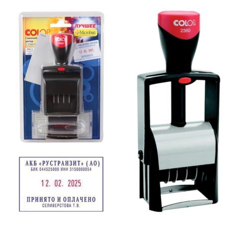 Датер самонаборный металлический, 4 строки+дата, оттиск 45×30 мм, синий/<wbr/>красный, COLOP 2360SET Bank, кассы в комплекте