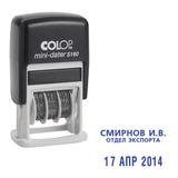 �����-���� �� ��������� �����, ������ 25×5 ��, �����, COLOP S160, ������ ������